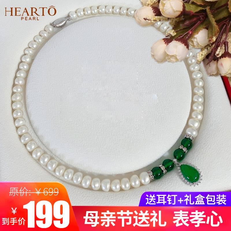 海瞳强光白色淡水珍珠项链妈妈款礼物