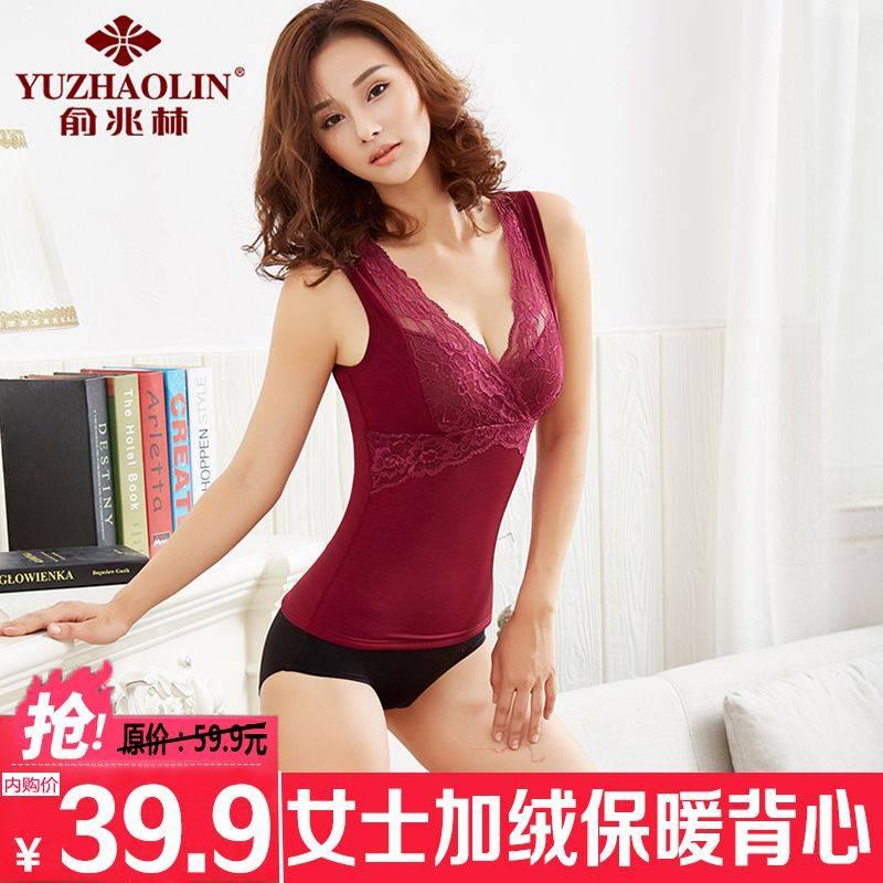 俞兆林女士保暖塑身内衣