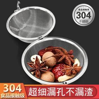 【2020新升级】304不锈钢调味盒煲汤味宝调料球包茶叶过滤 卤料球炖肉佐料包 推荐304不锈钢中号