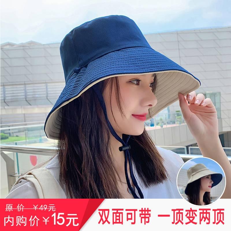双面款渔夫帽女春夏天韩版日系