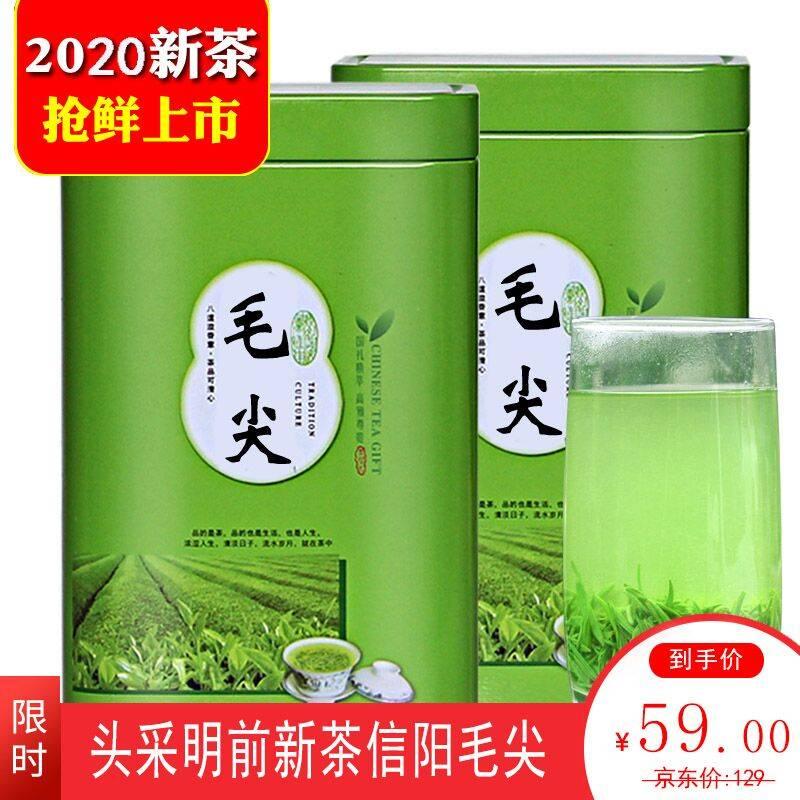 柏趣轩 明前绿茶 嫩芽毛尖茶 2020新茶雨前春茶云雾绿茶叶250克
