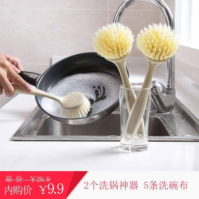 不伤锅不沾油带柄长柄刷锅刷子